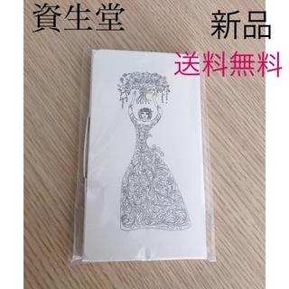 SHISEIDO (資生堂) - 資生堂 新品 あぶらとり紙 🌸クーポン利用にも🌸