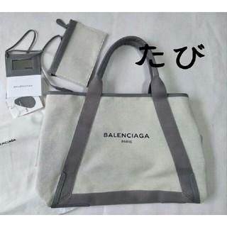 バレンシアガ(Balenciaga)のバレンシアガ cabas.M トート(トートバッグ)