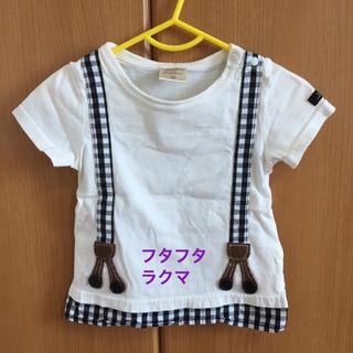 シマムラ(しまむら)のフタフタ Tシャツ 80 しまむら ユニクロ プティマイン べべ ミキハウス(Tシャツ)
