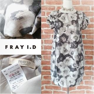 フレイアイディー(FRAY I.D)のFRAY I.D*フレイアイディー【美品】花柄ワンピース 結婚式(ひざ丈ワンピース)