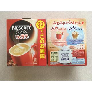 Nestle - スティックコーヒー 60杯分