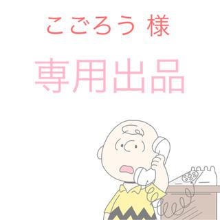 SNOOPY - スヌーピー チャーリーブラウン iPhoneケース