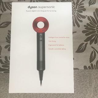 Dyson - ほぼ新品 ダイソン ヘアードライヤー HD01