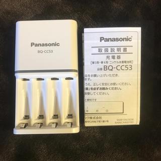 パナソニック(Panasonic)の新品★パナソニック エネループ充電器 BQ-CC53(バッテリー/充電器)