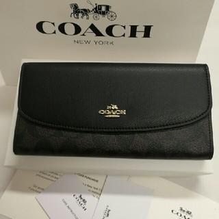 COACH - 特価   超人気 COACH 長財布 F54022