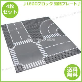 LEGO ブロック 基礎板 道路 プレート 4枚セット レゴ 互換 シティ 街
