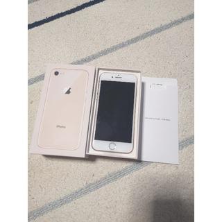 Apple - 新品 au iphone8 64GB ゴールド simロック解除済み