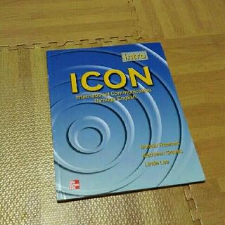 ICON 英語教材 CD付(ノンフィクション/教養)