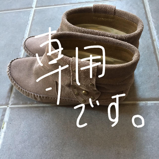 ダイアナ(DIANA)のダイアナ(ブーツ)
