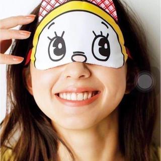 送料込み♡ドラミちゃんのアイマスク♡Oggi11月号付録♡新品未使用♡
