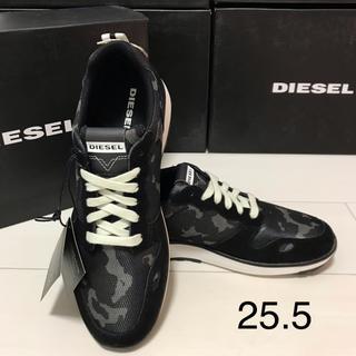 ディーゼル(DIESEL)のDIESEL ディーゼル スニーカー  新品箱付き 靴 25.5㎝ (スニーカー)