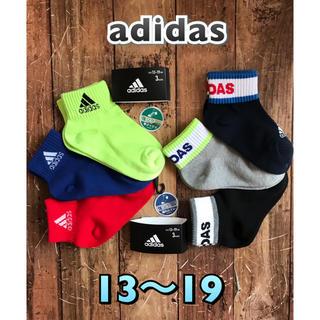 アディダス(adidas)のadidas♡6足セット(靴下/タイツ)