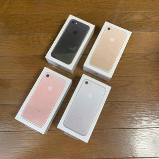 iPhone - 【4台セット】新品未使用品 iPhone 7 32 GB docomo