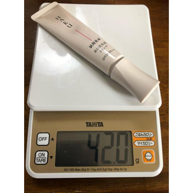 H.A.K(ハク)のHAKU 美容液ファンデ オークル20 コスメ/美容のベースメイク/化粧品(ファンデーション)の商品写真