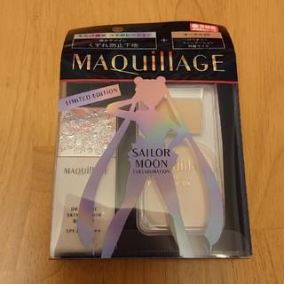 マキアージュ(MAQuillAGE)のマキアージュ ドラマティックスキンセンサーベース セーラームーン コラボ(化粧下地)