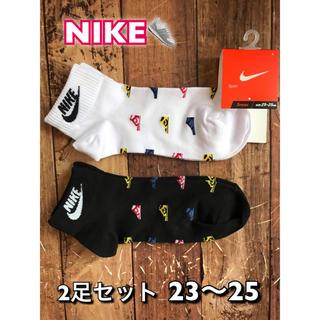 NIKE - スニーカー柄靴下♡2足セット
