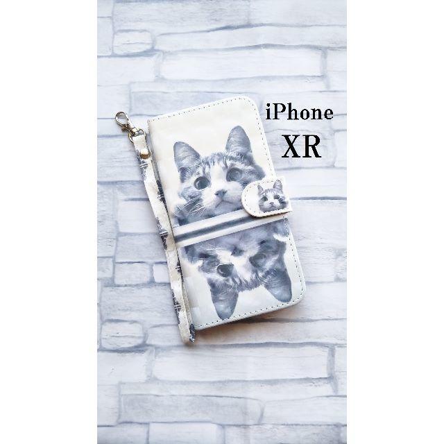 iPhone アイフォン XR 猫 かわいい はちわれ 手帳型 ケースの通販 by らん|ラクマ
