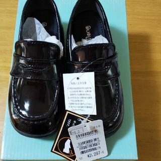 8123ae5bb3b2c イオン(AEON)の新品フォーマル靴(フォーマルシューズ)