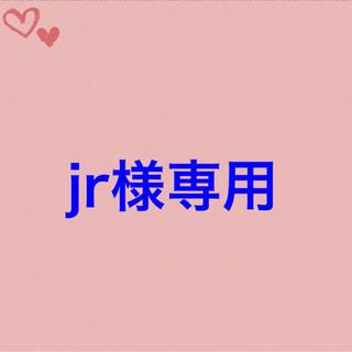 サンスター(SUNSTAR)のjr様専用(口臭防止/エチケット用品)