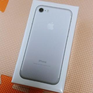 iPhone - iPhone 7 32GB silver