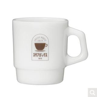 Starbucks Coffee - スタアバックス グラスマグカップ