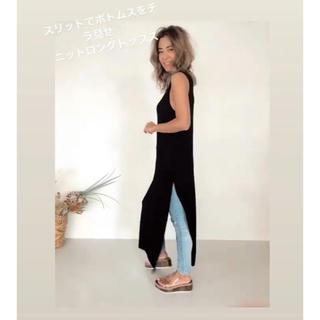 アリシアスタン(ALEXIA STAM)のアリシアスタン 2019SS Side Slit No-Sleeve Knit(ロングワンピース/マキシワンピース)
