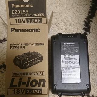 パナソニック(Panasonic)の値引きしました。パナソニック EZ9L53 バッテリー(その他)