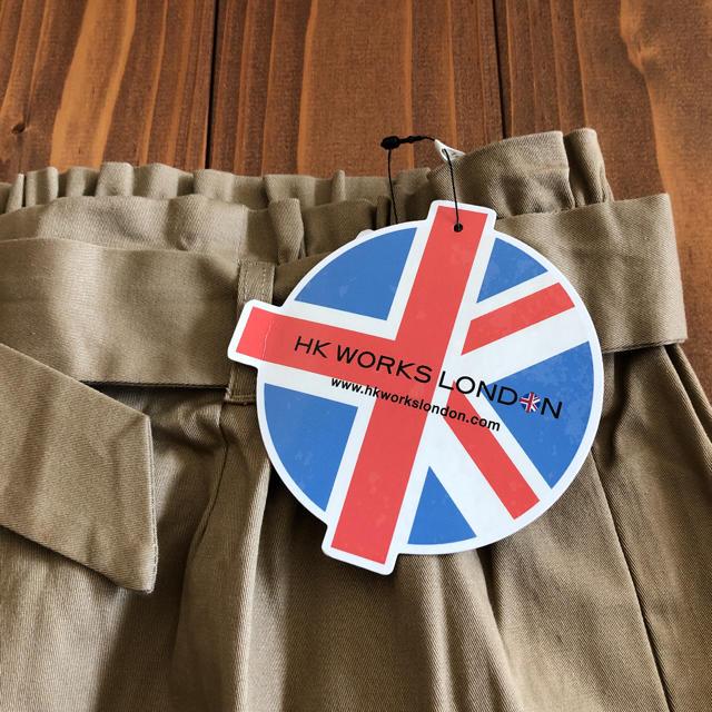 しまむら(シマムラ)のスカート M レディースのスカート(ロングスカート)の商品写真