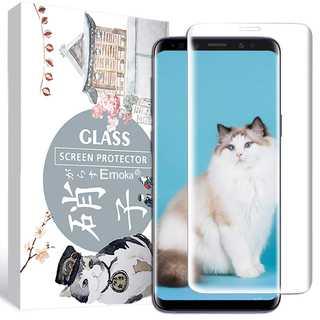 Galaxy S9 フィルム