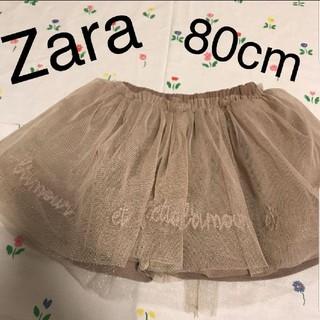 ザラキッズ(ZARA KIDS)のザラ ZARA 春夏に シフォン?チュールスカート(スカート)