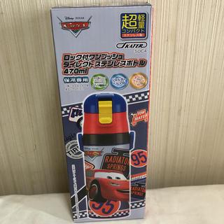Disney - カーズ☆470ml  ダイレクト ステンレスボトル