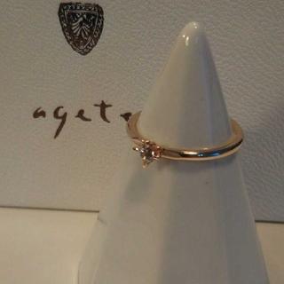 アガット(agete)のアガット ホワイトトパーズ K10 リング 7号  ゴールド 限定品 美品(リング(指輪))