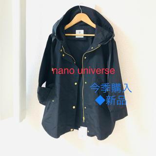 ナノユニバース(nano・universe)のnano universe フードブルゾン  マウンテンパーカー  黒 ◆新品(ブルゾン)