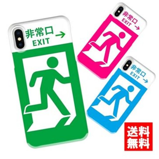 ナイキ iphonex ケース 新作 - スマホケース iPhoneケース androidケース スマホカバーの通販 by オッティー's shop|ラクマ