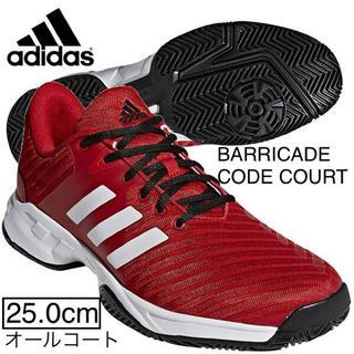 アディダス(adidas)の新品 アディダス バリケード コード コート AC メンズテニス(シューズ)