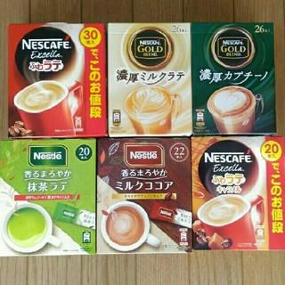 ネスカフェ スティックコーヒー 6箱分