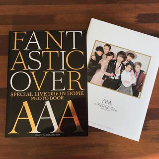 AAA - 完売品 AAA FO 写真集