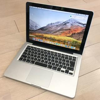 Apple - SSD240GB MacBook Pro 13-inch Early 2011