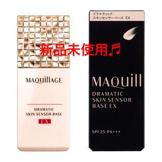 マキアージュ(MAQuillAGE)のマキアージュ ドラマティックスキンセンサーベース EX(化粧下地)