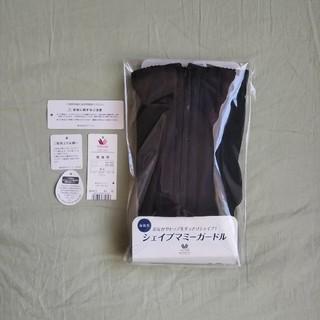 Wacoal - Wacoal ¥15,120 シェイプマミーガードル MGR378