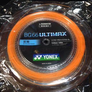 YONEX - バドミントン ヨネックス ロールガット BG66 アルティマックス 200m