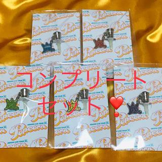 嵐 - 【コンプリート‼︎】Popcorn ❇︎ 会場限定 ❇︎ イヤホンジャック ♡嵐