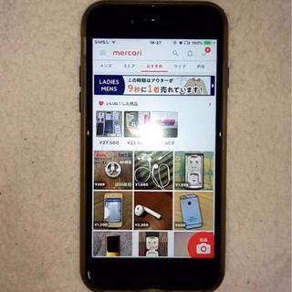 Apple - ☆未使用に近い☆即購入歓迎 iPhone7 32GB ソフトバンク Black