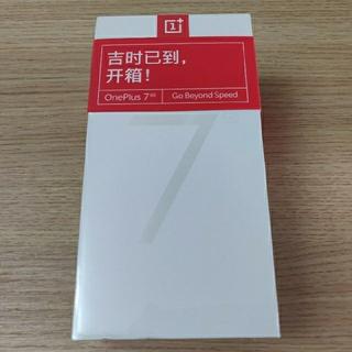 未開封OnePlus7Pro中国版 8GB/256GB ミラーグレイ(スマートフォン本体)