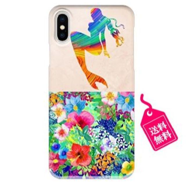 ピカチュウ iphone8 ケース / スマホケース iPhoneケース androidケース スマホカバーの通販 by オッティー's shop|ラクマ
