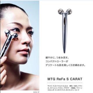 リファ(ReFa)の【新品】MTG ReFa S CARAT★正規品(フェイスローラー/小物)