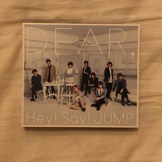 ヘイセイジャンプ(Hey! Say! JUMP)のHey!Say!JUMP アルバム DEAR. 初回限定版① CD+DVD(男性アイドル)