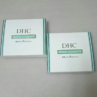 ディーエイチシー(DHC)の2箱♥DHC 薬用 レチノAエッセンス♥アイケア 美容液 レチノール(アイケア / アイクリーム)