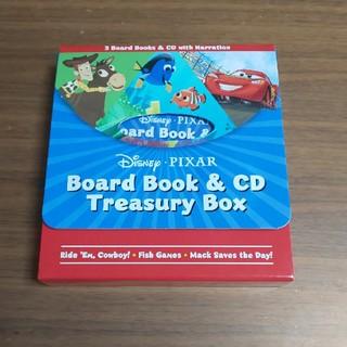 ディズニー(Disney)のディズニーピクサー英語絵本3冊(CD付)(絵本/児童書)