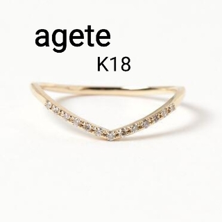 agete - アガット Vライン ハーフエタニティリング K18